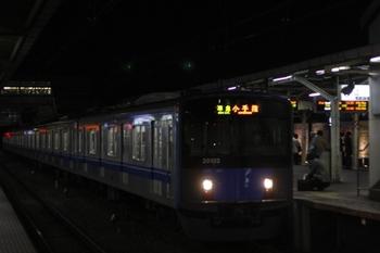 2010年3月31日、所沢、池袋線 4209レの20102F。