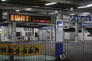 2010年4月6日 20時30分頃、西武球場前駅、ホームの発車案内。