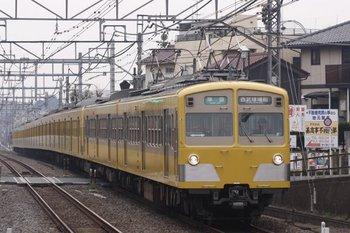 2010年3月15日、秋津、271F+1303Fの4358レ。