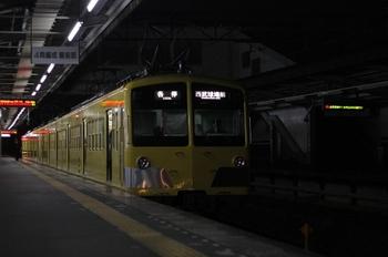 2010年4月12日、西所沢、発車を待つ277F+275Fの6195レ。
