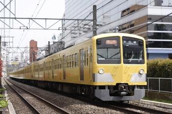 2010年4月13日、高田馬場~下落合、295F+1311Fの2635レ。