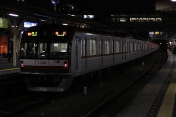 2010年4月14日 19時32分頃、所沢、4583レで到着したメトロ10114F。