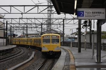 2010年4月15日、西所沢、271F+275Fの6109レ。