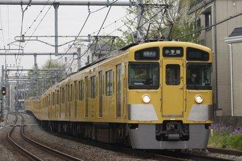2010年4月20日、池袋~椎名町、2451F+2063Fの4801レ。