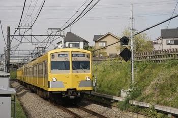 2010年4月24日、西所沢~下山口、271F+275Fの6118レ。