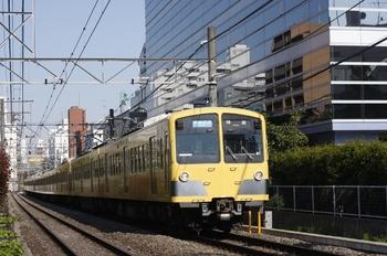 2010年4月25日、高田馬場~下落合、281F+1251F+1253Fの3317レ。