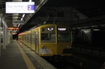 2010年4月26日、西所沢、271F+277Fの6195レ。
