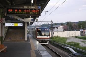 2010年5月2日、元加治、メトロ10017Fの3403レ。