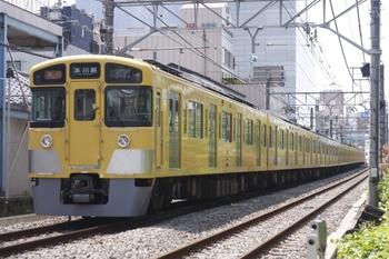 2010年5月6日、高田馬場~下落合、2517F+2015Fの2635レ。