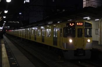 2010年5月10日、所沢、5833レの2077F。