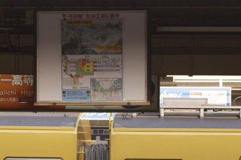 2010年4月30日、所沢、2・3番ホーム屋根下に掲示の工事ポスター。