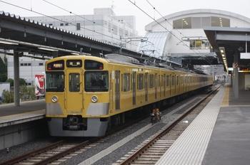 2010年5月22日、東長崎、2063Fの1004レ。
