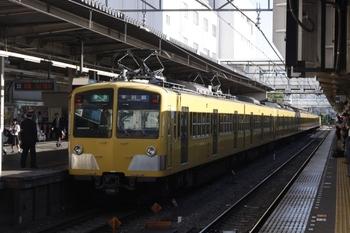 2010年5月28日、所沢、281F+1309Fの4603レ。