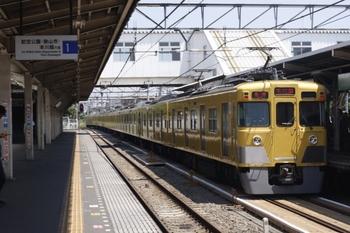 2010年6月2日 10時21分頃、所沢、2405F+2093Fの臨時 本川越ゆき。