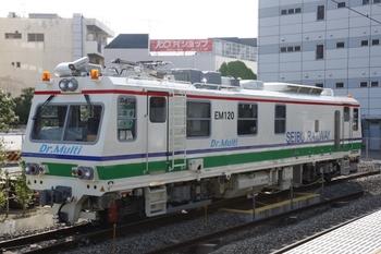 2010年6月6日 7時40分頃、東長崎、側線に留置中の「Dr. Multi」。