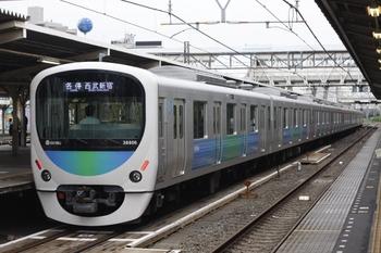 2010年6月11日、所沢、38106Fの5804レ。
