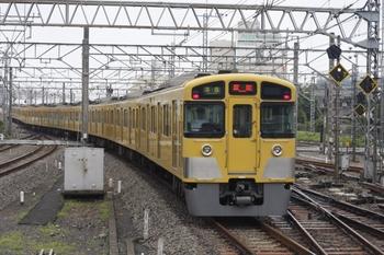 2010年6月28日、所沢、4番ホームから発車した2091F+2463Fの4101レ。