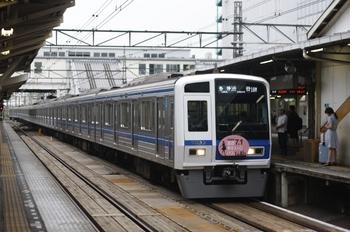 2010年7月1日、所沢、6109Fの6704レ。