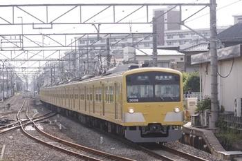 2010年7月10日、田無、3009Fの5354レ。