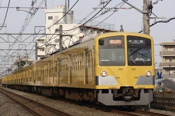 2010年7月10日、田無~花小金井、295F+1301Fの2663レ。