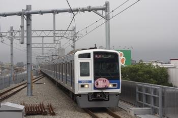 2010年7月13日、石神井公園、到着する6109Fの2108レ。