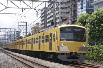 2010年7月14日、高田馬場~下落合、3009Fの5266レ。