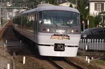 100717motokazi