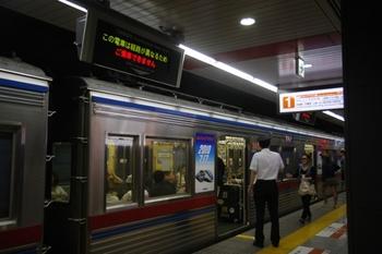 2010年7月19日、空港第2ビル、1番線にはみ出し停車中の13A00レ。