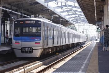2010年7月19日、東松戸、1110Kレの3051ほか。