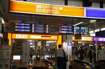 2010年7月19日、成田空港、京成の改札口。