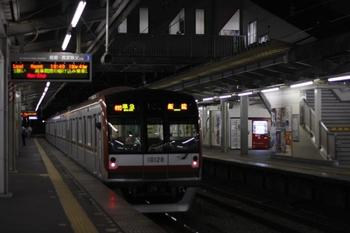 2010年7月22日、西所沢、遅れの4609レのメトロ10028F。
