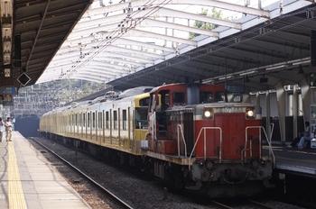 2010年7月24日 14時18分頃、山手、DE10-1555+2071Fの貨物列車。