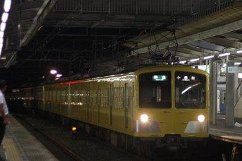 2010年7月28日、西所沢、4209レの275F+277F+271F。
