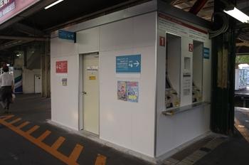 2010年7月27日、所沢、2・3番ホーム中央跨線橋下の特急券販売所。