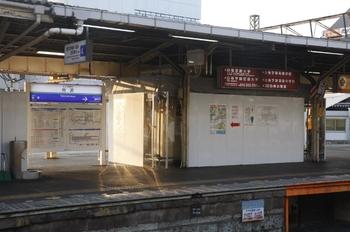 2010年7月27日、所沢、4・5番ホームの旧・特急券販売所。