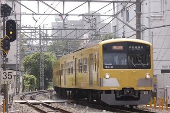 2010年8月1日、高田馬場~下落合、3009Fの2103レ。