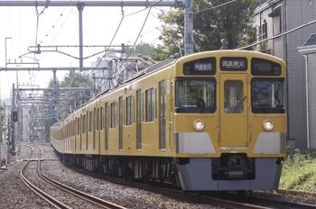 2010年8月15日、池袋~椎名町、2063Fの1007レ。