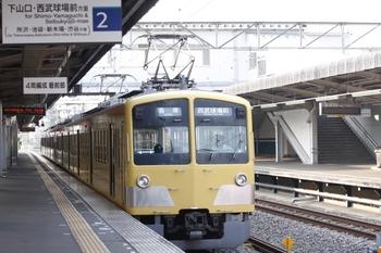 2010年8月17日、西所沢、発車を待つ295F+287Fの6109レ。