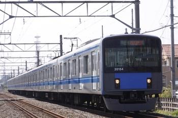 2010年8月22日 13時53分頃、小川~東大和市、20154Fの3316レ。