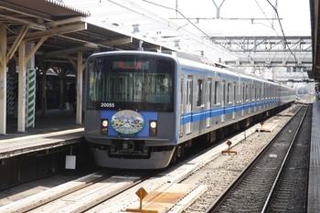 2010年8月28日 13時14分頃、所沢、上りホームで発車を待つ20155Fの下り回送列車。
