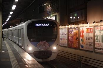 2010年8月7日 22時8分頃、新所沢、到着する狭山市始発の臨時各停。