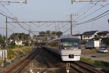 2010年9月5日、元加治、10109Fの64レ。