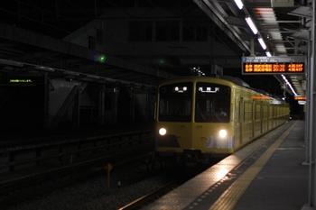2010年9月6日、西所沢、到着する6192レの1241F。
