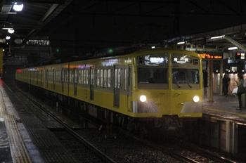 2010年9月8日、所沢、271F+1303Fの4807レ。