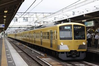 2010年9月14日、所沢、1245F+295F+1239Fの4806レ。