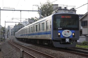 2010年9月19日、池袋~椎名町、20151Fの1007レ。