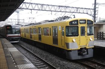 2010年9月27日、西所沢、2461F+2083Fの5091レ。