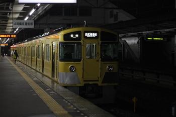2010年9月30日、西所沢、6193レの2509F。
