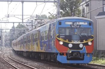 2010年10月3日 8時14分頃、池袋~椎名町、3011Fの横瀬ゆき臨時列車。