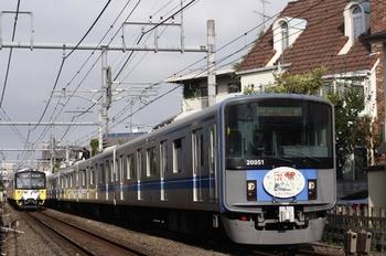2010年10月5日、池袋~椎名町、20151Fの5424レ。